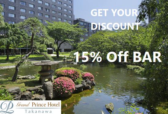 Grand Prince Hotel Takanawa Hot Deal