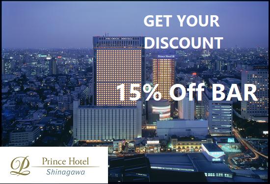 Shinagawa Prince Hotel Hot Deal